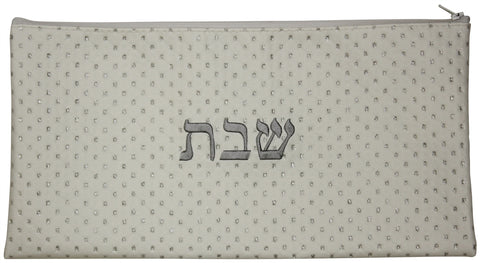 Ben and Jonah Vinyl Shabbos/Holiday Storage Bag-White with Silver Studs Design