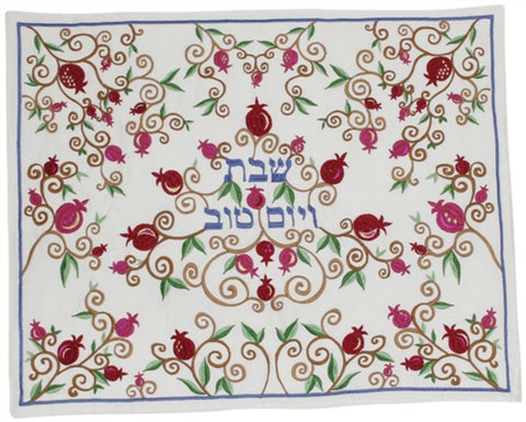 "Ben and Jonah Challah Cover- Full Embroidery -Red/Pink Pomegranates- 19.75""W x 15.75""H"