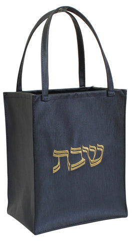 Ben and Jonah Vinyl Shabbos/Holiday Bag-Navy with Gold Letters