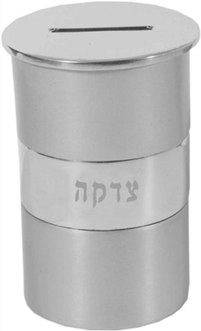 "Ben and Jonah Aluminum Tzedakah Charity Box-Silver-4""H"
