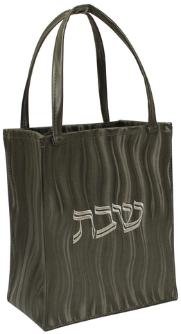 Ben and Jonah Vinyl Shabbos/Holiday Bag-Grey and Silver Wavy Lines
