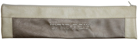 Ben and Jonah Vinyl Shabbos/Holiday Challah Knife Storage Bag-Beige and Tan