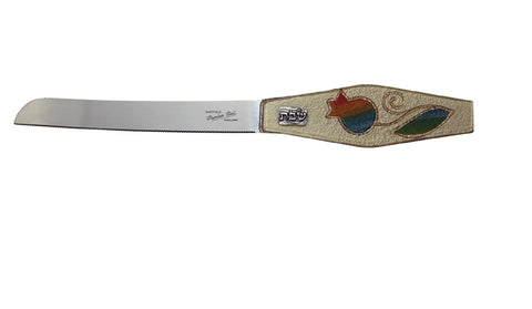 Ben and Jonah Challah Bread Knife- Glass Applique Handle-Colorful