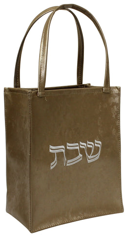 Ben and Jonah Vinyl Shabbos/Holiday Bag-Gold