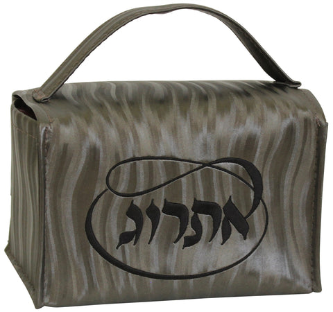 Ben and Jonah Esrog Box Vinyl - Brown Wave W/Black Embroidery