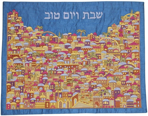 "Ben and Jonah Challah Cover- Full Embroidery -Jerusalem Scene Multicolor - 19.75""W x 15.75""H"