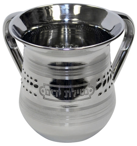 Ben and Jonah Stainless Steel Washing Cup-Ultra Shiny with Hebrew Letters