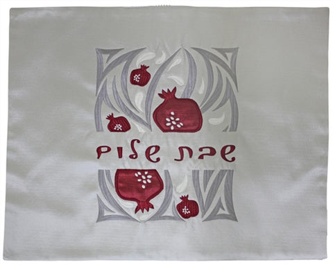 "Ben and Jonah Challah Cover-20"" X 16""-Silver/Red Pomegranate Design"