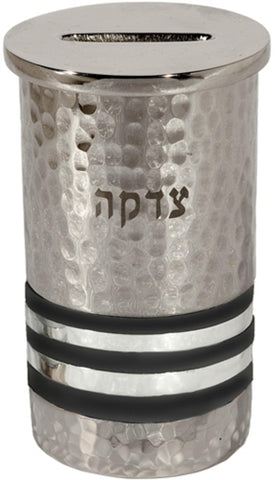 "Ben and Jonah Hammered Aluminum Tzedakah Charity Box-Black and Silver Rings-4""H."