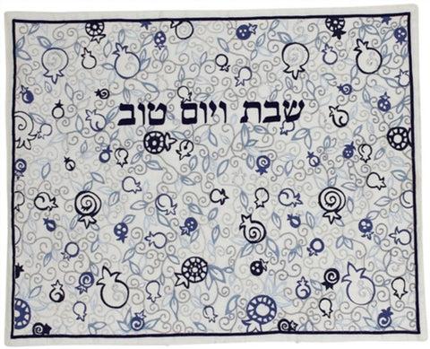 "Ben and Jonah Challah Cover- Full Embroidery -Blue Pomegranate - 19.75""W x 15.75""H"