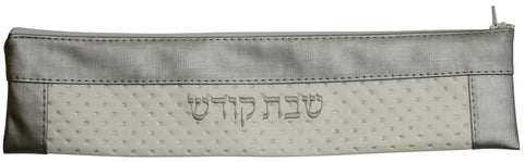 Ben and Jonah Vinyl Shabbos/Holiday Challah Knife Storage Bag-Silver and White with Studs