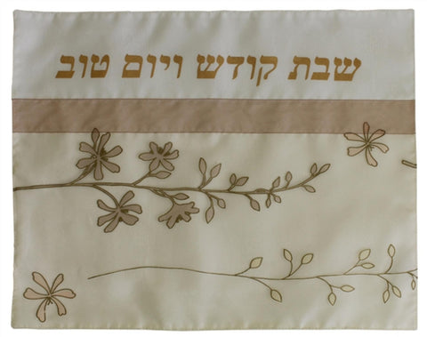 "Ben and Jonah Challah Cover-19.5"" W x 15"" L. Gold/Beige Branches Design."