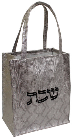 Ben and Jonah Vinyl Shabbos/Holiday Bag-Faux Croc Skin Pattern