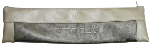 Ben and Jonah Vinyl Shabbos/Holiday Challah Bread Knife Storage Bag-Grey and Silver