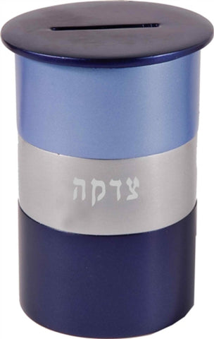 "Ben and Jonah Aluminum Tzedakah Charity Box-Silver and Blue-4""H."