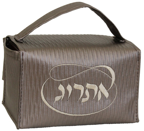 Ben and Jonah Esrog Box Vinyl - Taupe W/Cream Embroidery
