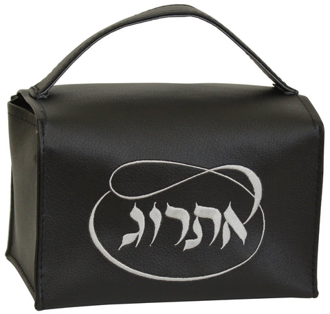 Ben and Jonah Esrog Box Vinyl - Black W/Silver Embroidery