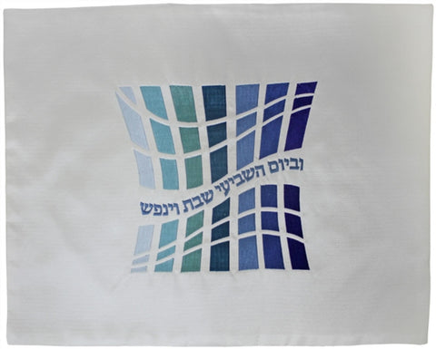 "Ben and Jonah Challah Cover-20"" X 16""-Shades of Blue/ Squares Design"