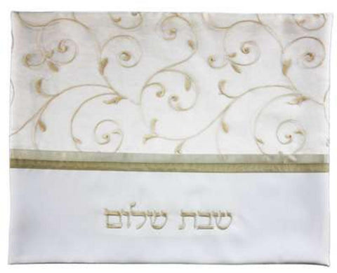 "Ben and Jonah Challah Cover-20"" X 16""-Gold/Silver/White Design"