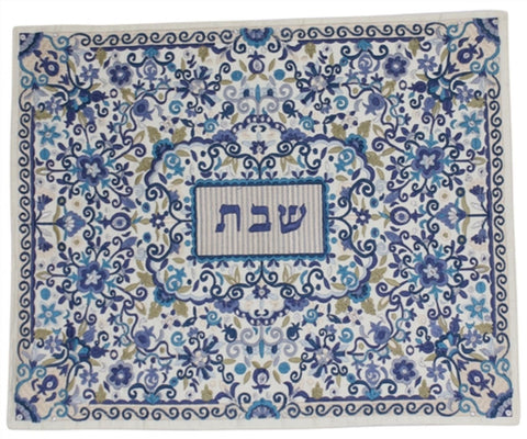 "Ben and Jonah Challah Cover- Full Embroidery -Blue Flowers - 19.75""W x 15.75""H"