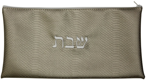 Ben and Jonah Vinyl Shabbos/Holiday Storage Bag-Faux Croc Skin in Grey