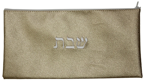 Ben and Jonah Vinyl Shabbos/Holiday Storage Bag-Faux Croc Skin in Gold