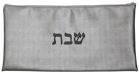 Ben and Jonah Vinyl Shabbos/Holiday Storage Bag-Grey