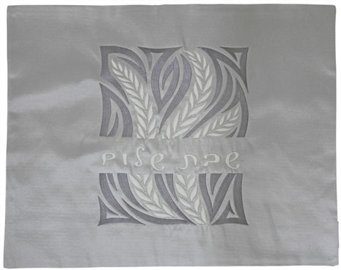 "Ben and Jonah Challah Cover-20"" X 16""-Silver/Grey/Leaves Design"