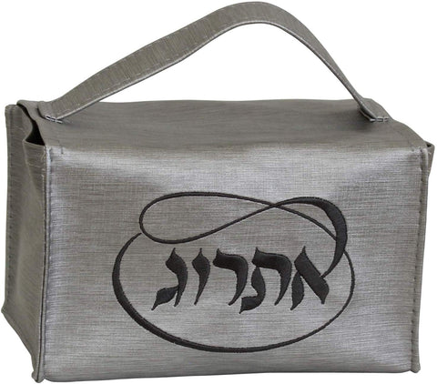 Ben and Jonah Esrog Box Vinyl - Silver W/Grey Embroidery