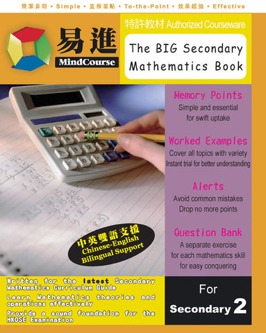 The BIG Secondary Mathematics Book 2