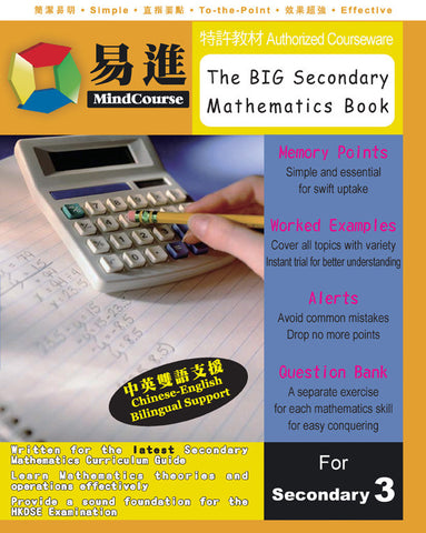 The BIG Secondary Mathematics Book 3