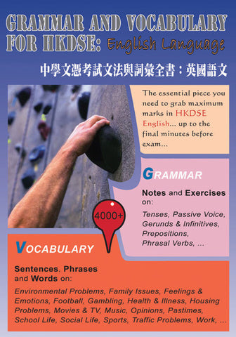 Grammar and Vocabulary Guide for HKDSE: English Language