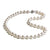 9K White Gold Australian South Sea Cultured Pearl Strand