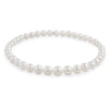 Australian South Sea Cultured Pearl Strand