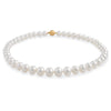 18K Yellow Gold Australian South Sea Cultured Pearl Strand