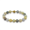18K Yellow Gold South Sea Cultured Pearl Bracelet