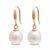 18K Yellow Gold Australian South Sea Cultured Pearl Hook Earrings