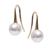 9K Yellow Gold Australian South Sea Cultured Pearl Hook Earrings