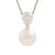18K White Gold Australian South Sea Cultured Pearl Pendant