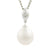 18K White Gold South Sea Cultured Pearl Pendant