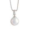 9K White Gold Australian South Sea Cultured Pearl Pendant