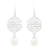 Sterling Silver Freshwater Pearl 7.5-8mm Hook Earrings