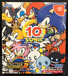 Sonic 10th Anniversary Sonic Adventure 2 NTSC-J (Sega Dreamcast)
