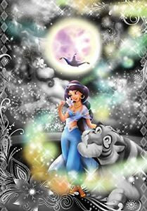 *Pre-order* Tenyo Jasmine and Aladdins Love Magic Frost Art 500 pc puzzle (ETA November)