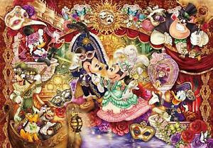 *Pre-order* Tenyo Magnificient Masquerade Invitation 1000 pc puzzle (ETA November)
