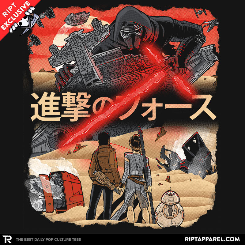Attack on Jakku Exclusive - Collection Image - RIPT Apparel