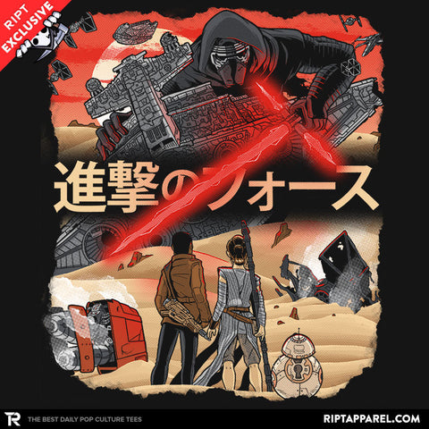 Attack on Jakku Exclusive