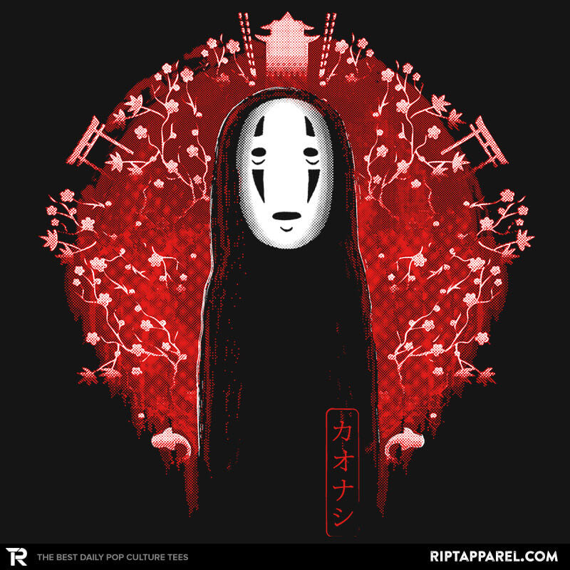 No Face - RIPT Apparel