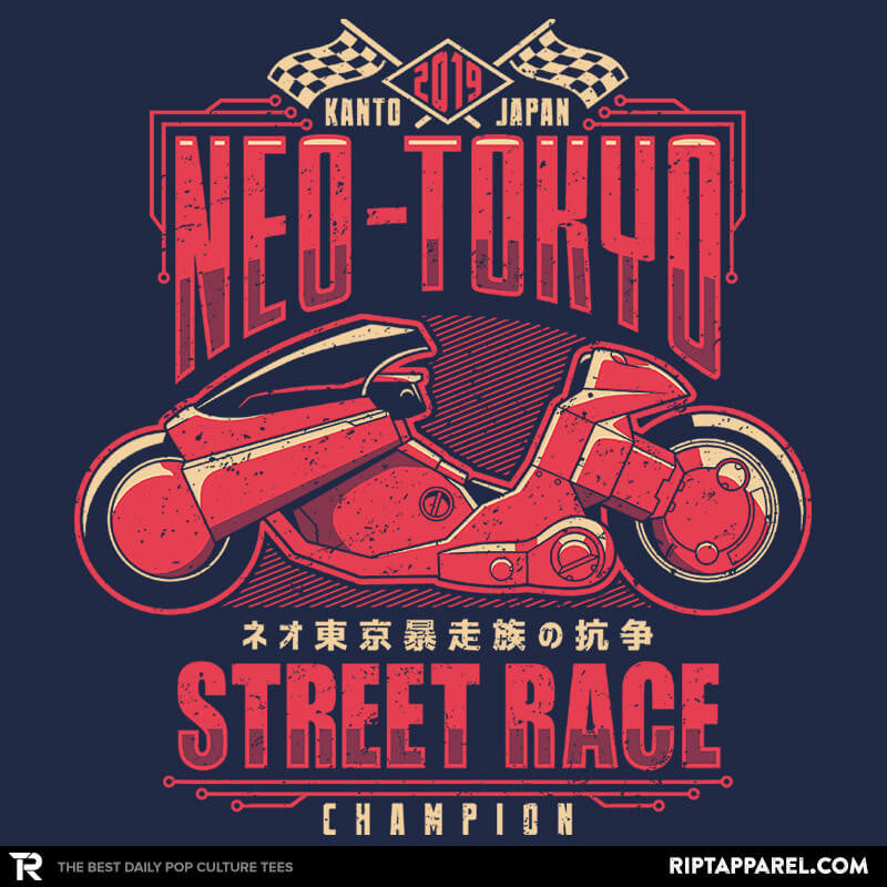 Neo Toyko Street Racing Champion - RIPT Apparel