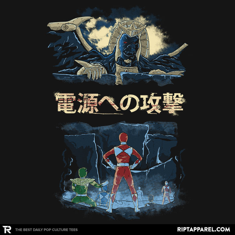 Attack on Goldar - Collection Image - RIPT Apparel